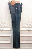 """画像6: LEVI'S VINTAGE CLOTHING """"505 1967 Jean - 加工ジーンズ"""" col.INDIGO"""