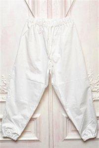 """TUKI """" gum pants """" col.white (00)"""