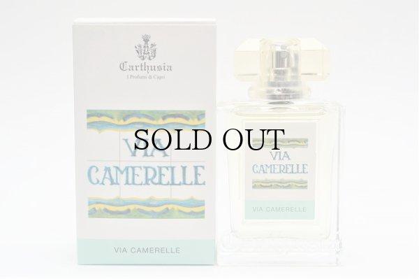 "画像1: Carthusia "" Eau de Parfum 50ml "" #Via Camerelle"