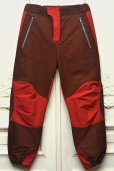 "画像1: BORAMY VIGUIER  "" HIKING TROUSER ""  col.BORDEAUX/RED (1)"