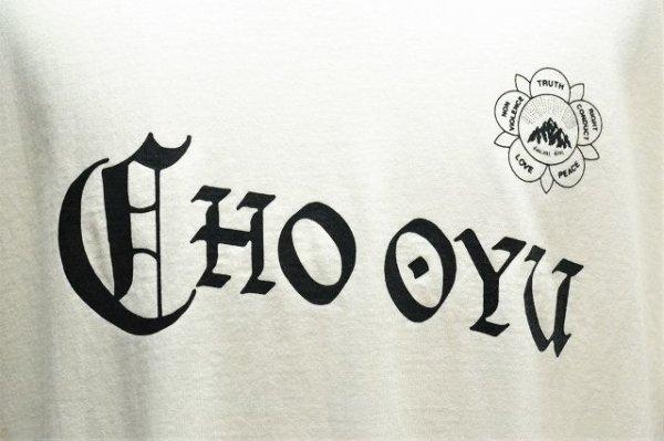 """画像2: TACOMA FUJI RECORDS """" CHO-OYU - by Jerry UKAI """" col.White"""